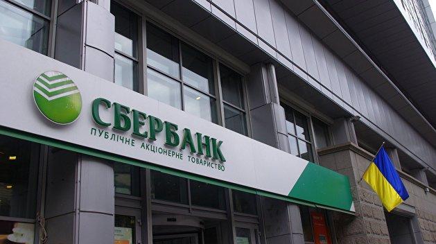«Красный плащ» наносит удар: Во Львове пытались сжечь Сбербанк