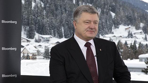 Экс-депутат: Власть Порошенко совершит «политический кидок»