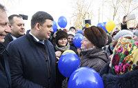 Рада отложила закон об об Антикоррупционном суде до апреля — Гройсман