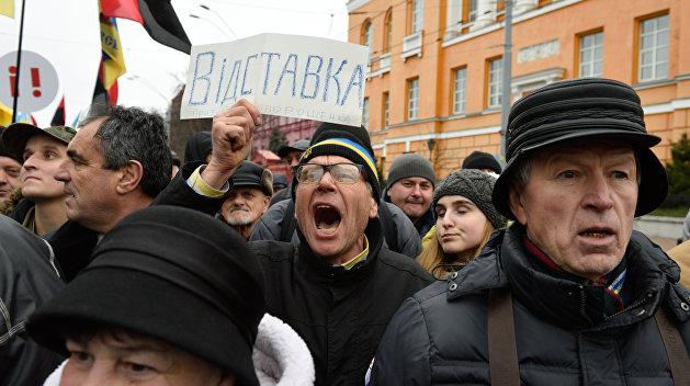 Жители больших городов Украины не довольны властью