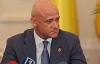 Отпуск или отставка: Мэр Труханов вместо Одессы поехал в Киев