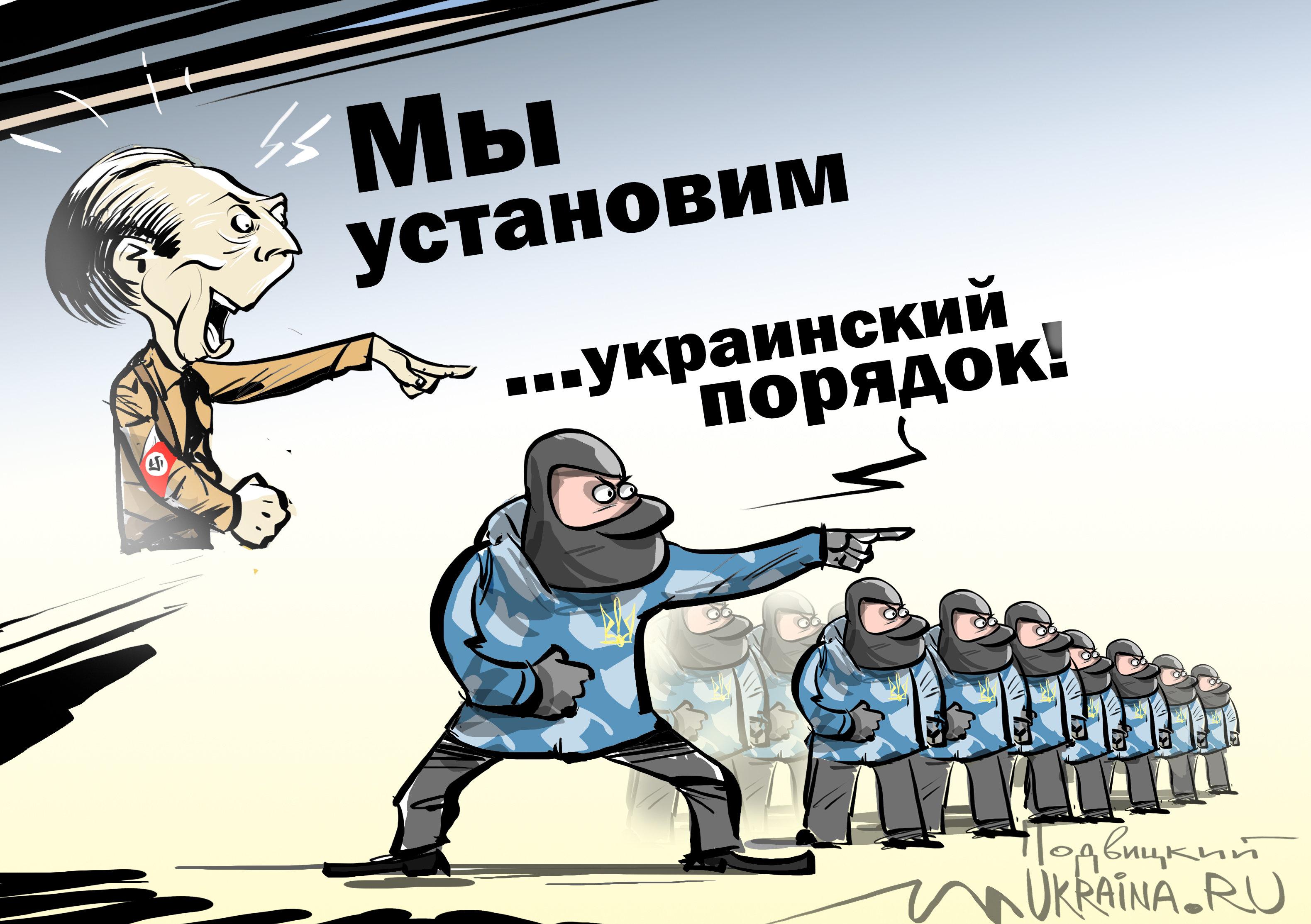 Украинские ультраправые берут улицы под контроль