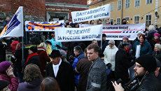 Sputnik: Ударим по реформе образования крепким русским рэпом