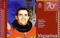 Кучма: Космонавт Каденюк был не востребован