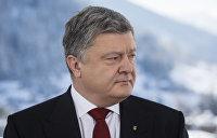 Соратник Порошенко обещал Шепелеву закрытие уголовных дел в обмен на компромат против Тимошенко
