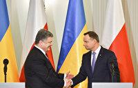 «Главред.UA»: Из-за нежелания покаяться за преступления бандеровцев Украине грозят печальные последствия