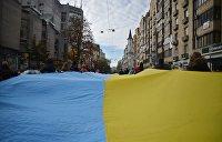 Демократия в капле самогона: Мир больше не верит заявлениям украинской власти