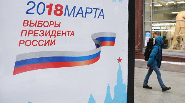 Неонацисты обещают сорвать выборы президента России на Украине