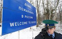 Жертва страсти: Любовника-алиментщика третий раз поймали в Крыму при попытке пересечь границу