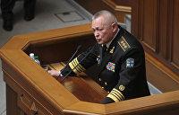 Бывший руководитель МО Украины: В сдаче Крыма виноваты Пашинский и Полторак