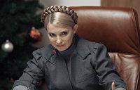 Тимошенко готовится разоружить Донбасс и передать его под управление иностранцам