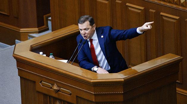Дело о разбое: Ляшко потребовал наказать сына депутата своей фракции