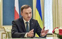 Польский «закон о Холокосте»: ограничение дискуссии или борьба с полонофобией