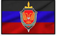 У Шепелева изъято удостоверение МГБ ДНР