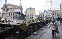 Украина нашла способ закупать российские детали для БТР