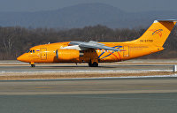 В Подмосковье упал Ан-148