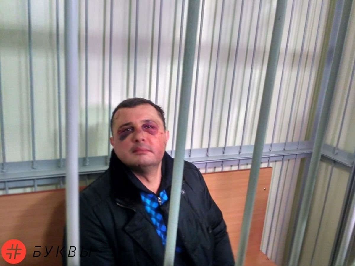 Александр Шепелев Facebook/Буквы.com