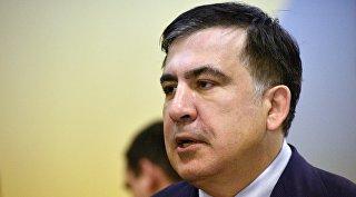Саакашвили готов вернуться на Украину для участия в следственных действиях
