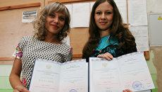 Донецкие студенты получат российские дипломы