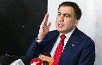 «Финал далеко». Что осталось за кулисами шоу с депортацией Саакашвили — «Вести»