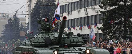 ДНР выдвинула ультиматум Украине