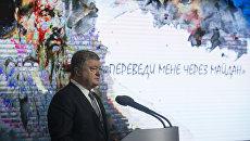 Вопрос к президенту напугал судью, допрос Порошенко спешно прекратили