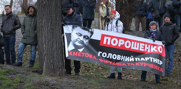 Родословная украинской коррупции. Глава 10