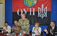 Одержимые насилием: Николай Кохановский и его личная ОУН