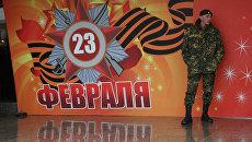 Запреты украинцами ни по чем: самый популярный запрос в украинском Google - «с 23 февраля»