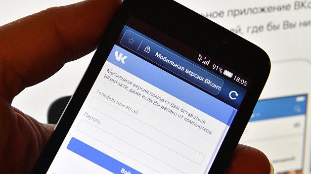 Игорь Гужва: «ВКонтакте» сыграла ключевую роль для радикалов-евромайдановцев