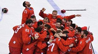 «Красную машину» не остановить: российские хоккеисты стали олимпийскими чемпионами