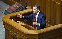 Ляшко: Скоро Украина станет 57-м штатом США