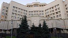 КСУ назвал конституционным законопроект Порошенко об отмене депутатской неприкосновенности
