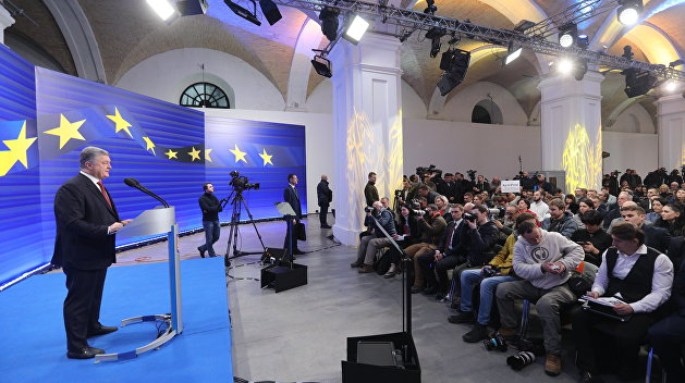 Тимошенко поведала оподготовке плана окончания конфликта вДонбассе