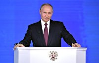 Жители США, Германии, Франции, Великобритании и Италии считают Путина сильнейшим лидером в мире
