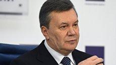Янукович: Наступление мира для украинской власти смертельно опасно