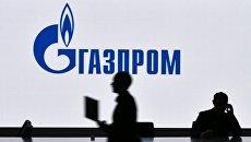 «Газпром» пробрался на Крещатик