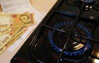 Прикрутили: Киевлянам сообщили о новых - промышленных - ценах на газ