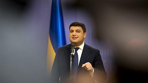 Распродажа для своих: Лакомые активы задешево уйдут в руки украинских олигархов