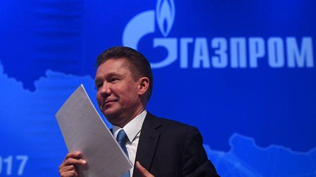 «Газпром» остановил исполнение решения Стокгольмского арбитража по транзитному контракту