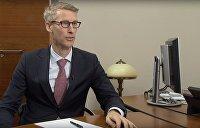 Представитель МВФ объяснил коррупцией требование поднять цены на газ для украинцев