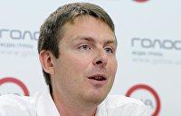 Дмитрий Марунич: Заявление «Нафтогаза» об аресте активов «Газпрома» в Голландии подлежит проверке