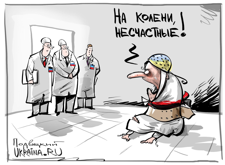Проси прощения: Украина ждет извинений от Донбасса и Крыма