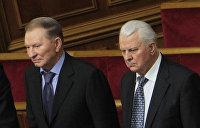Благие намерения на дорожку: Кравчук, Кучма и Ющенко поддержали идею автокефалии церкви на Украине
