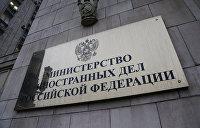 В МИД РФ оценили санкции ЕС против сотрудников избиркома Крыма и рассказали об ответе