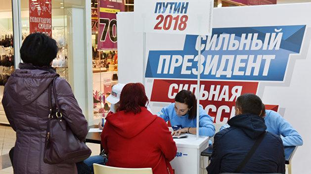 Главное  объявление  Климкина: ФСБ пробует  согнать крымчан на«выборы Путина»