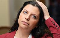 «Хайли лайкли»: Симоньян предполагает зеркальный ответ в случае лишения RT лицензии в Великобритании