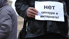 Союз журналистов России осудил блокировку сайтов Украиной