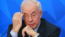 Азаров: На Украине возник уродливый симбиоз охлократии и олигархии