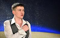 Олег Неменский: Ликвидация Савченко готовится при несколько иных обстоятельствах